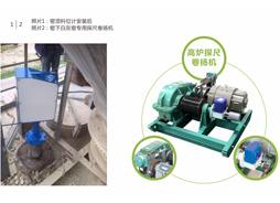 重锤式料位计在冶金行业的应用