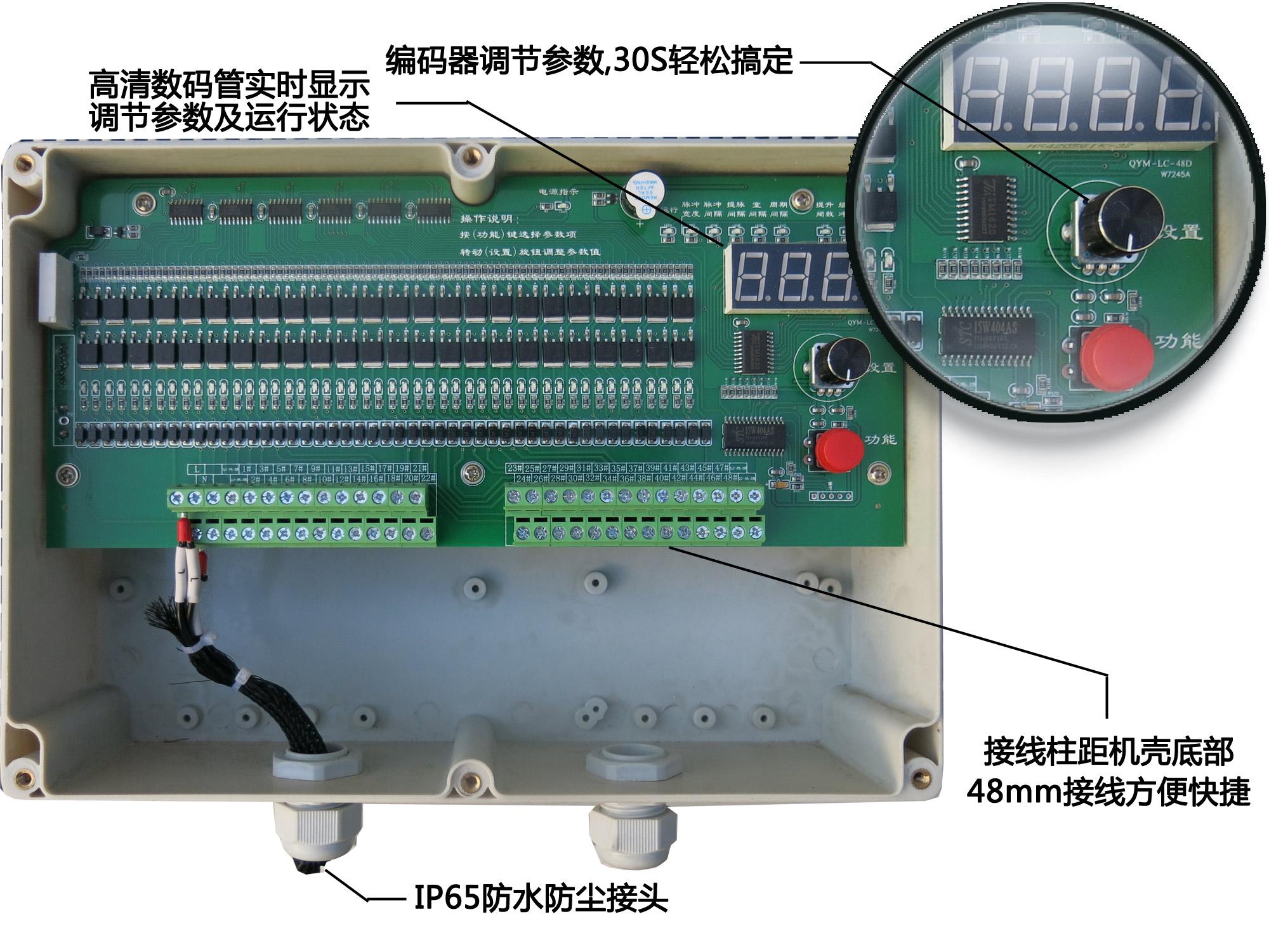 48路脉冲控制仪特点