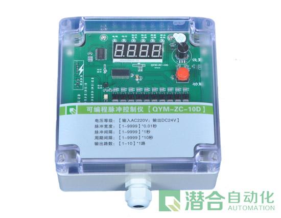 脉冲喷吹控制仪,可编程脉冲控制仪
