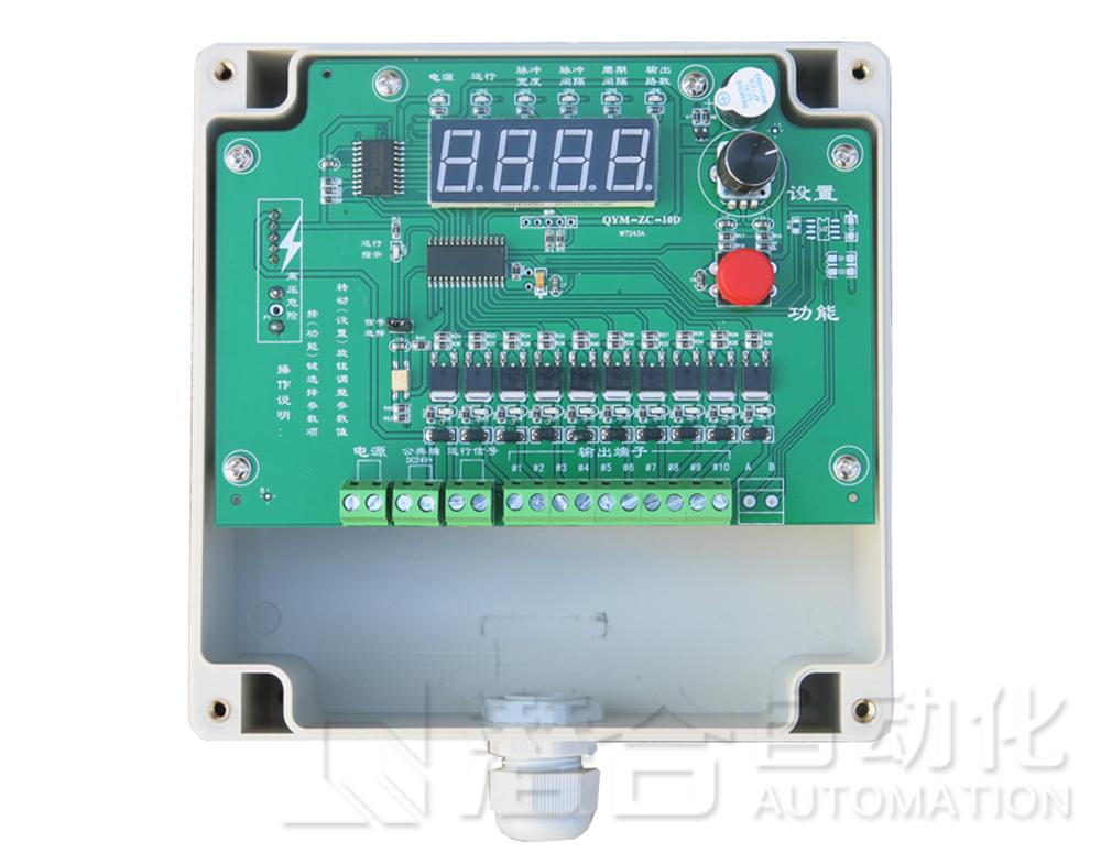 潜合自动化qym-zc-10d脉冲喷吹控制仪适用布袋除尘器清