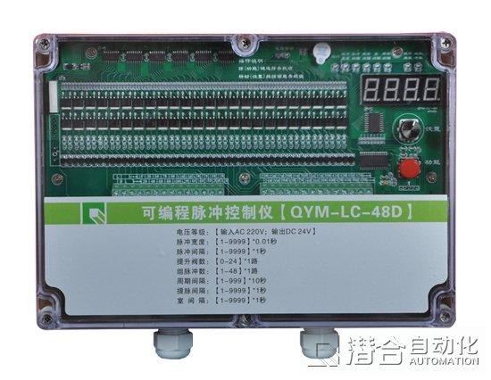 48路离线脉冲控制仪