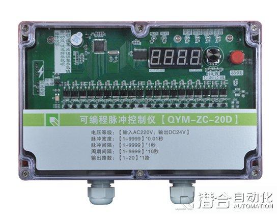 20在线路脉冲控制仪