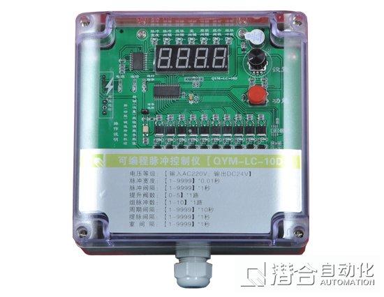 10路离线脉冲控制仪