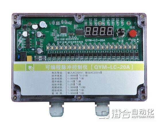 20路离线脉冲控制仪