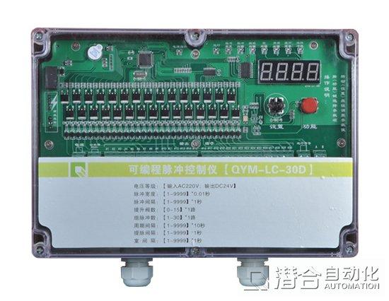 30路离线脉冲控制仪