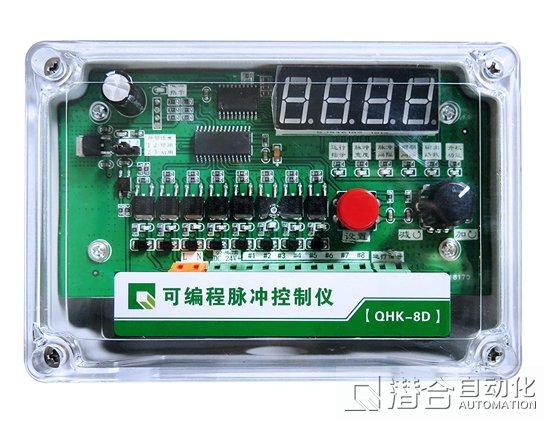 8路脉冲控制仪