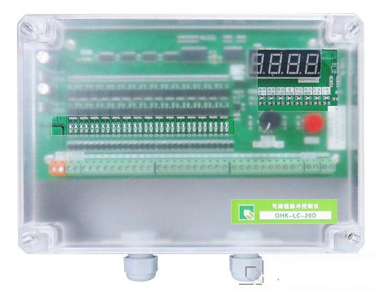 20路脉冲控制仪