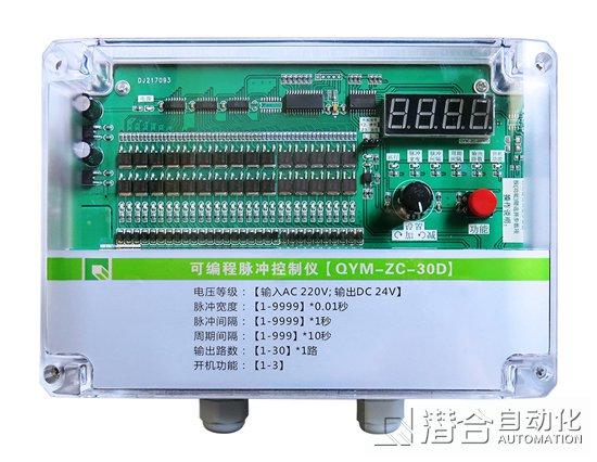 专业的电路设计,经过脉冲串,静电测试,适应工业复杂环境; 2.