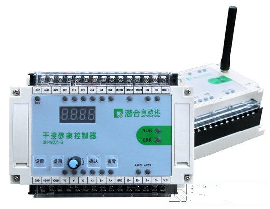 砂浆罐控制器 控制仪表