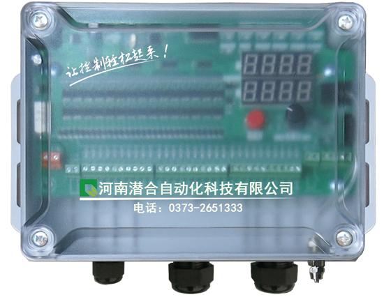 压差脉冲控制仪485通讯