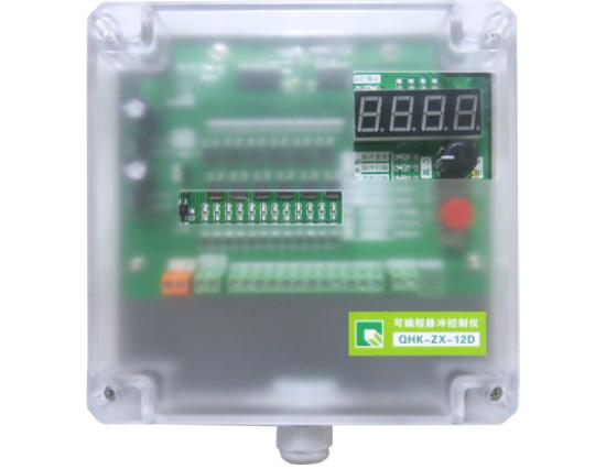 QHK-ZX-12D/A脉冲控制仪