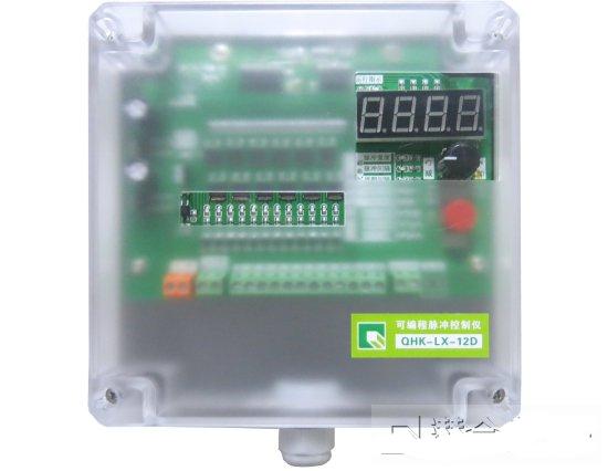 QHK-LX-12D/A脉冲控制仪