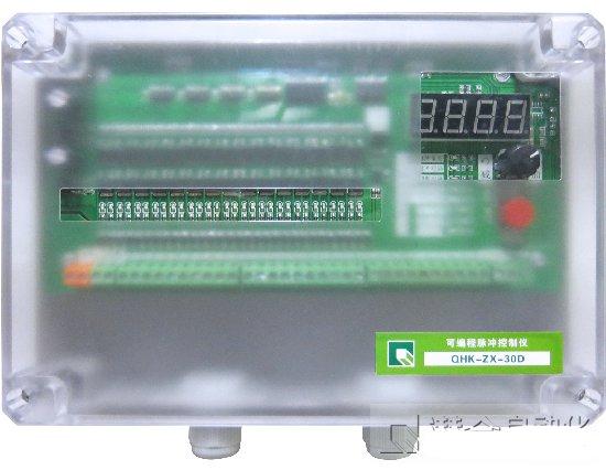 QHK-ZX-30D/A脉冲控制仪