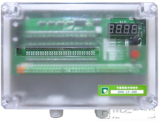 QHK-LX-30D/A脉冲控制仪