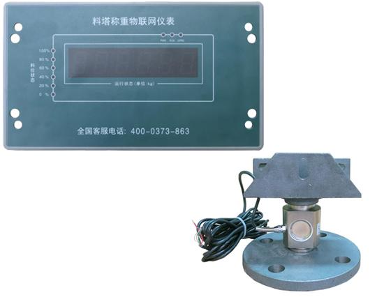 养殖料塔称重传感器